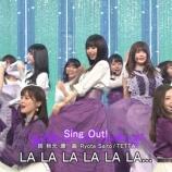 『【乃木坂46】高山にまさかのハプニング!?うたコン『Sing Out!』を披露!!キャプチャまとめ!!!』の画像