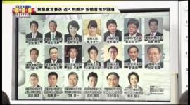 【新型コロナ】竹田恒泰「野党は常に揚げ足取り。ちょっと前の自分達の批判内容を忘れてる姿は認知症のよう」