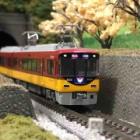 『MICROACE 京阪電車な日』の画像