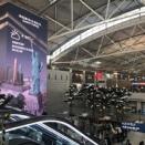 仁川國際空港