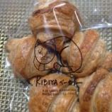 『kibiya』の画像