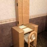 『モリカネ・バーズアイメープルミガキ仕様のドレッサー・メルローズDXを特別価格』の画像