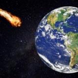 『地球より重くて硬い、野球ボール大の隕石が落ちてきたらwww』の画像