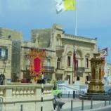 『マルタ旅行記37 ヴィクトリアのチタデルでゴゾを一望、お土産はJUBILEE FOODSがお勧め』の画像