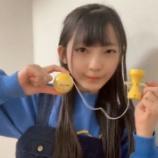 『[ノイミー] 永田詩央里「お姉ちゃんが可愛いけん玉くれたので色々動画を撮ってみました~」【しおりん】』の画像