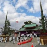 『成田山不動尊に2021年初詣に行ってまいりました。』の画像