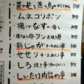 【3月】今月のおススメメニュー