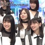 『歌番組でバナナマンの話になった瞬間ニコニコ笑顔になる乃木坂メンバーwwwwww』の画像