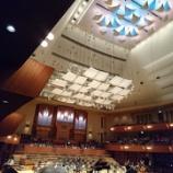 『大阪交響楽団特別演奏会「感動の第九」('2015)@ザ・シンフォニーホール』の画像