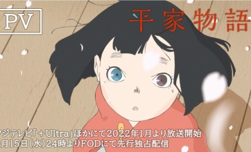 【悲報】けいおん!などの美人アニメ監督の山田尚子さん、京アニを退社していた……