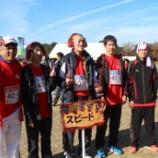 『【熊本】YMCAインターナショナルチャリティ駅伝に参加しました。』の画像
