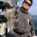 『4月8日 釣果 スロージギング 一週間写真&空き情報』の画像