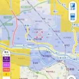 『10月25日13時10分時点。洪水警報が出ている戸田市ですが、川口市から流れる緑川の水位が落ち着いたようです。さいたま市から流れる笹目川については引き続き警戒してください。』の画像