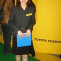 東京モーターショー2002 その27(豊田通商)