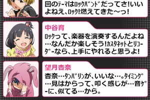 【グリマス】イベント「アイドルマスターズカップエボリューション7」ショートストーリーまとめ