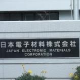 『5%ルール大量保有報告書 日本電子材料(6855)-タワー投資顧問(処分売り)』の画像