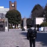 『ラサール石井と山田雅人、東大受験2015の結果、合格ならず【画像】』の画像