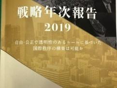 日本政府の年次報告書、日韓関係についてはたった3文字で終了wwwww その3文字はこちらwwwww