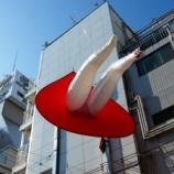 『『竜巻子!舞い上がる』』の画像