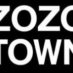 【衝撃画像】「ZOZOTOWNで服買ったけど返品するわ」、運営「私物入ってたから返す」→なぜか巨大ダンボールが!恐る恐る開けた結果wwww