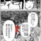 事故物件物語最終章その67