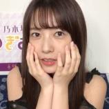 『【乃木坂46】顔真っ赤w 斉藤優里の『セクシーな一言』がヤバすぎるwwwwww【のぎおび⊿】』の画像