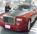 国税庁が差し押さえた超高級車「ロールスロイスファントム」をヤフオクに出品 最低入札価格は1030万円