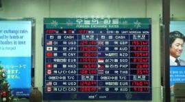 韓国 「円安困ったニダ…、そうだ!韓国を出入りする全ての外貨に課税するニダ!!」