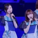 『『ボーダー』きたあああ!!! ぼおおおだああああ!!!【乃木坂46】』の画像