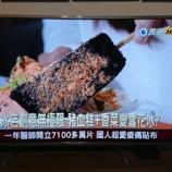 『【7-11】麺屋一燈辛拌麵、日式蕎麦風味麺、起司三重奏三明治、韓式泡菜春雨』の画像