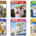 「日本列島を下から支えてくれる動物たち」がフィギュアになってガチャに登場!