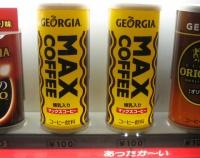 『激甘マックスコーヒー(MAX COFFEE)雑感』の画像