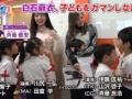 白石麻衣さん、子供に手を出してしまう (画像あり)