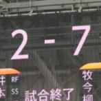 【負け】巨人ファン集合【貧打投壊】