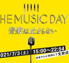 「THE MUSIC DAY」7.3放送決定!櫻井翔が9年連続司会