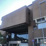 『戸田市立図書館(うち中央図書館・駅前配本所)では、本日(20日)より一部のサービスを再開します。』の画像