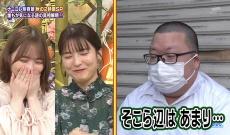 【乃木坂46】田村真佑と早川聖来が31歳男性にフラれこの表情…