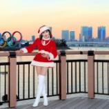 『ミニスカサンタのコスプレ in ODAIBA(お台場)』の画像