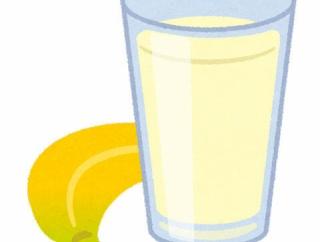 「タピオカの次はバナナジュースが流行るで!」←流行るわけないだろwwwwwwww
