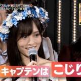 【ベストヒット歌謡祭】AKB48が「NO WAY MAN」披露、センター3人は…