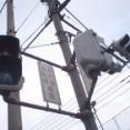【悲報】「コレクションにするために盗んだ」発電機盗んだ疑いで38歳男を逮捕 信号用に警察が設置、自宅に発電機10台