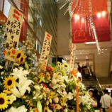 『久石譲&新日本フィル』の画像