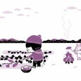 『【おえかき】いもほり・焼き芋のイラスト』の画像