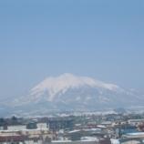 『2005年 4月 2日 例会:弘前市・茂森会館』の画像