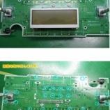 『スズキ ワゴンR(MH22S)のエアコンパネルのLED打ち換え(LED交換)手術』の画像