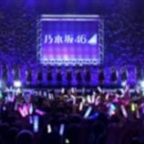 『【乃木坂46】涙が止まらない・・・アンダーアルバム特典映像『The Best Selection of Under Live』予告編映像が公開!!!』の画像