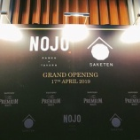 『ラーメン×居酒屋「NOJO」がグランドオープン!』の画像