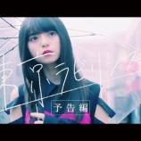 『【乃木坂46】有能!22nd『個人PV』監督一覧がこちら!!!』の画像