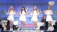 IZ*ONE咲良&ユリ&チェウォン&ミンジュ、KARAの『GO GO サマー!』を披露【うたコン】