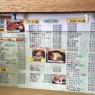 滝川に来たら『チャップ丼』。 その魅力を徹底解剖!〜北海道 滝川 食堂高田屋〜